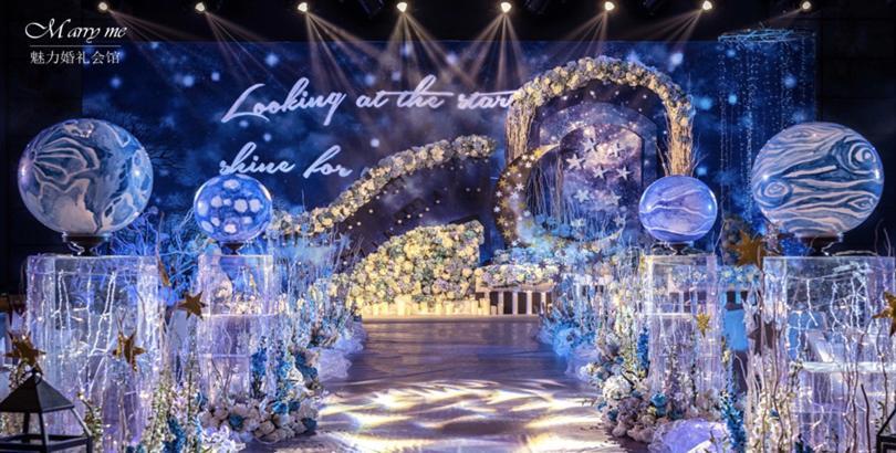 魅力婚庆婚礼策划-作品梦中的旋律